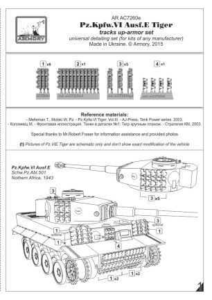 ar-ac7260e-assembly-manual-01