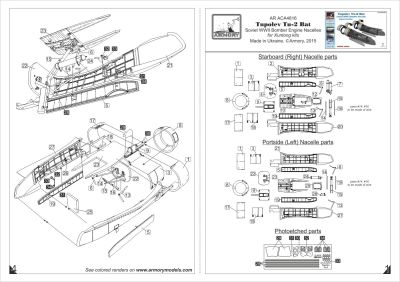 ar-aca4816-tu-2-engine-nacelles-assembly-manual-1