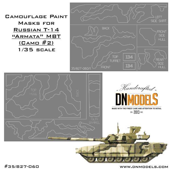 cover-t-14-armata-t-90-camo-site-600x600