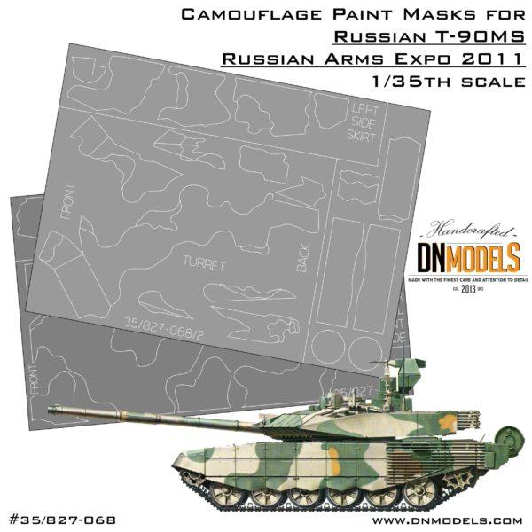 cover-t-90ms-expo-2011-camo-site-600x600