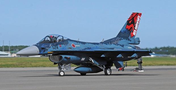 sp357