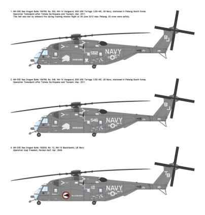 mh-53e_markingsample