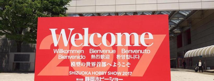 Shizuoka Hobby Show 2020.Shizuoka Hobby Show 2017 Toylandhobbymodelingmagazine