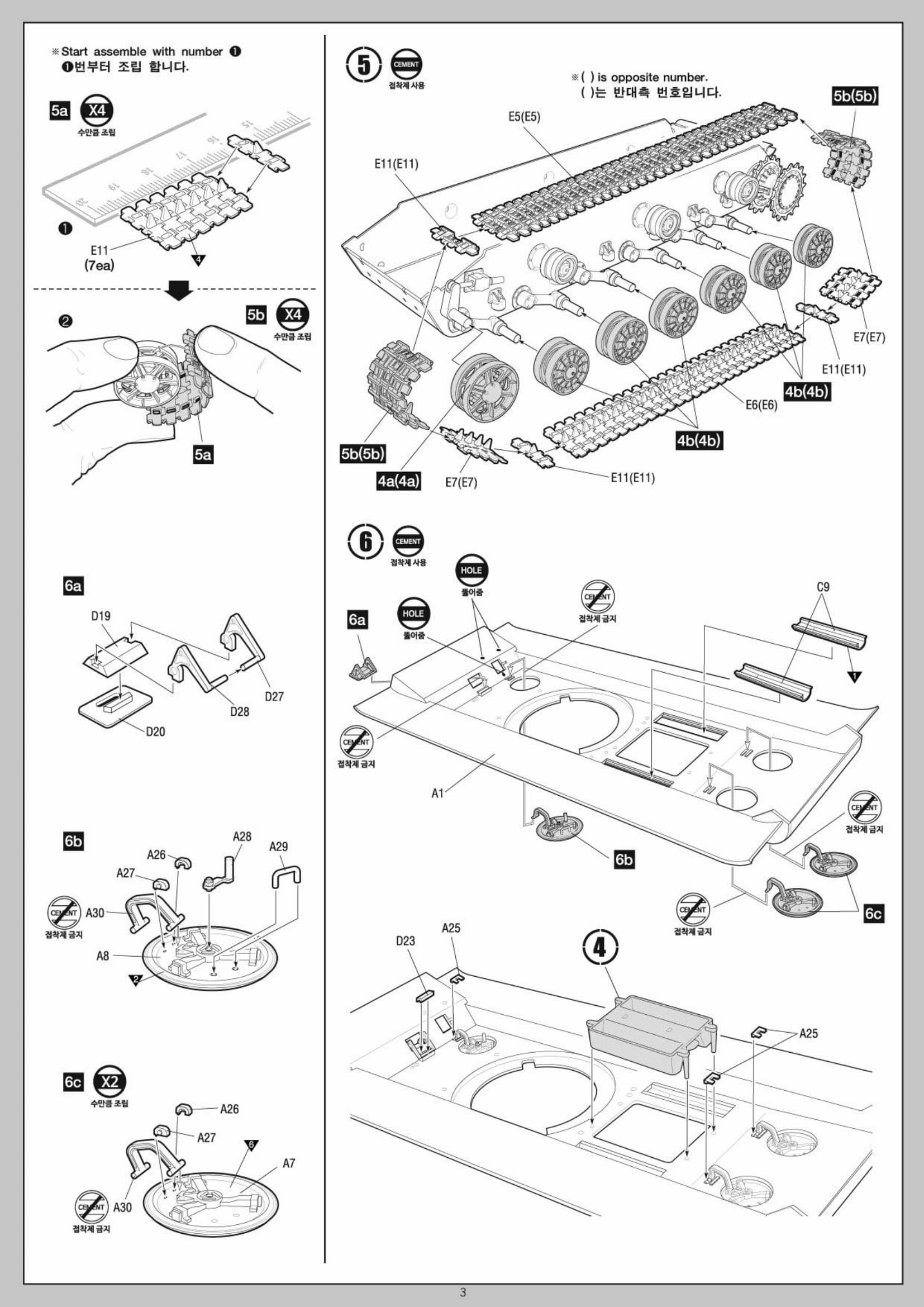 Body Wiring Diagram For 1955 Chevrolet Passenger Car Convertible Coupe 1067 Dtx Body Styles