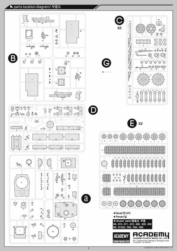 new products a9373 cda8b Product assembly booklet with detailed instructions Includes coloring guide