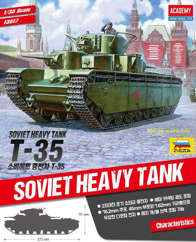 T-34 T-34//85 Tank Turret №112 C-53 1//35 Resin for Dragon Zvezda Tamiya ICM AFV