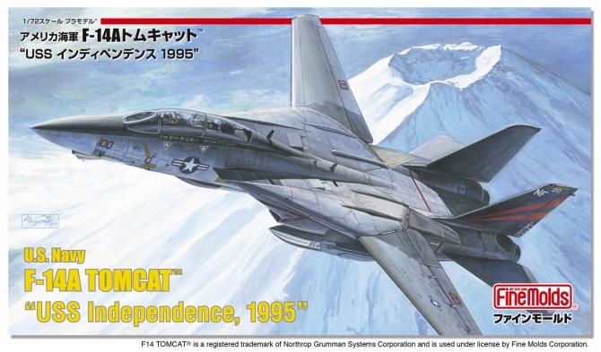 Eternal Masters NM-Mint 4x Squadron Hawk English