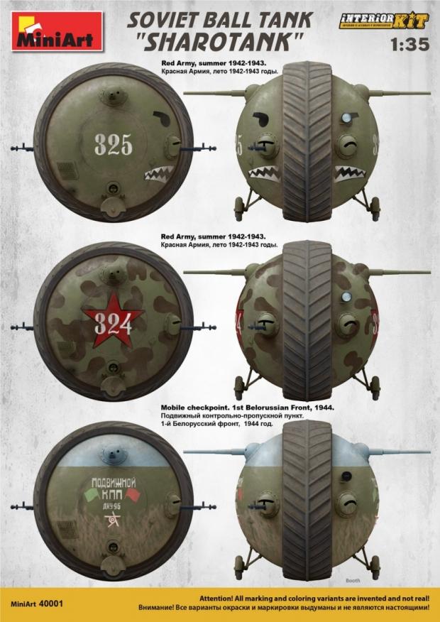 """NEW KIT IN PROGRESS-1/35 SOVIET BALL TANK """"Sharotank"""