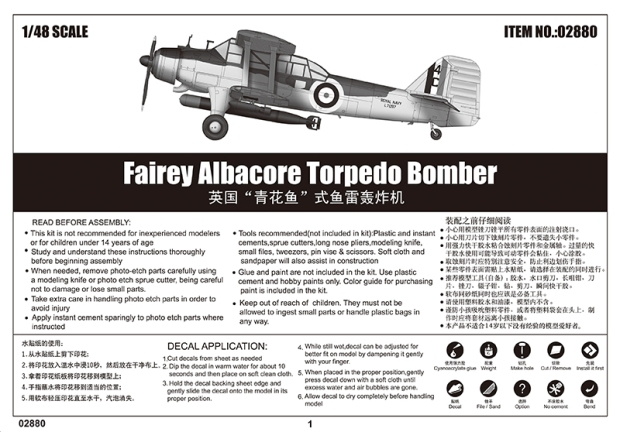 NEW KITS FROM trumpeter-china 07/07/2018