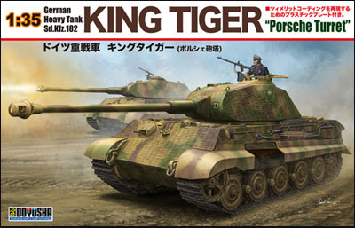 824b9abd4b FULL ART BOX KIT   1 35 scale King Tiger is released with a new mold.  Porsche turret type