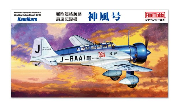 7942ddbd90 NEW FROM finemolds + new kits for October November December 2018 + 2018  58th All Japan Model Hobby Show New product