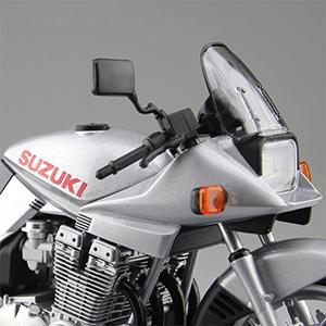 Rear Brake Lever 0050 CC Suzuki AY 50 K4 Katana  2004