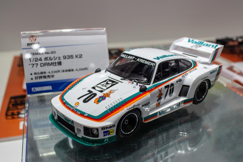 Wiking 16102 Porsche 911 SC-verde 1:87//h0