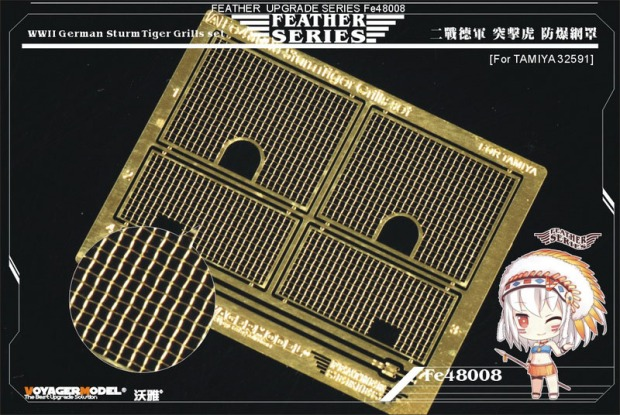 FE48008