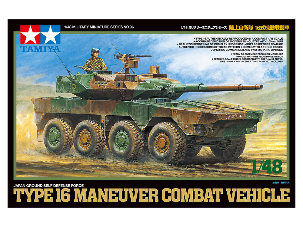World Aircraft Collection 1//200 Air Self-Defense Force 2t 3t towing vehicle se