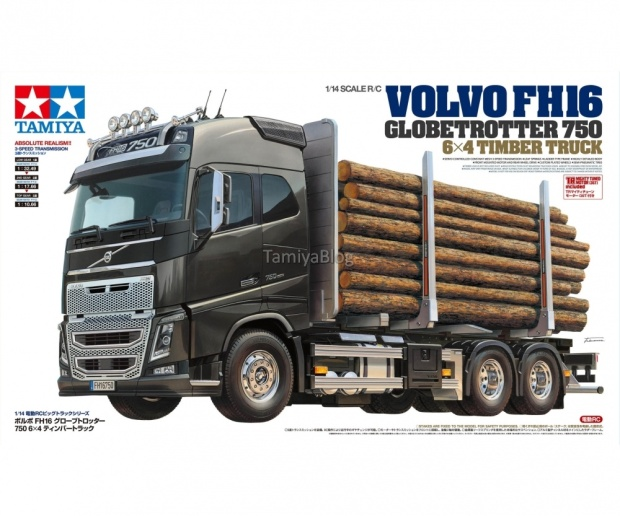 52adb24987 Tamiya 56360 1 14 Volvo FH16 Globetrotter 750 6×4 Timber to be presented at  Nuremberg Toy Fair 2019 in less than 48 hours