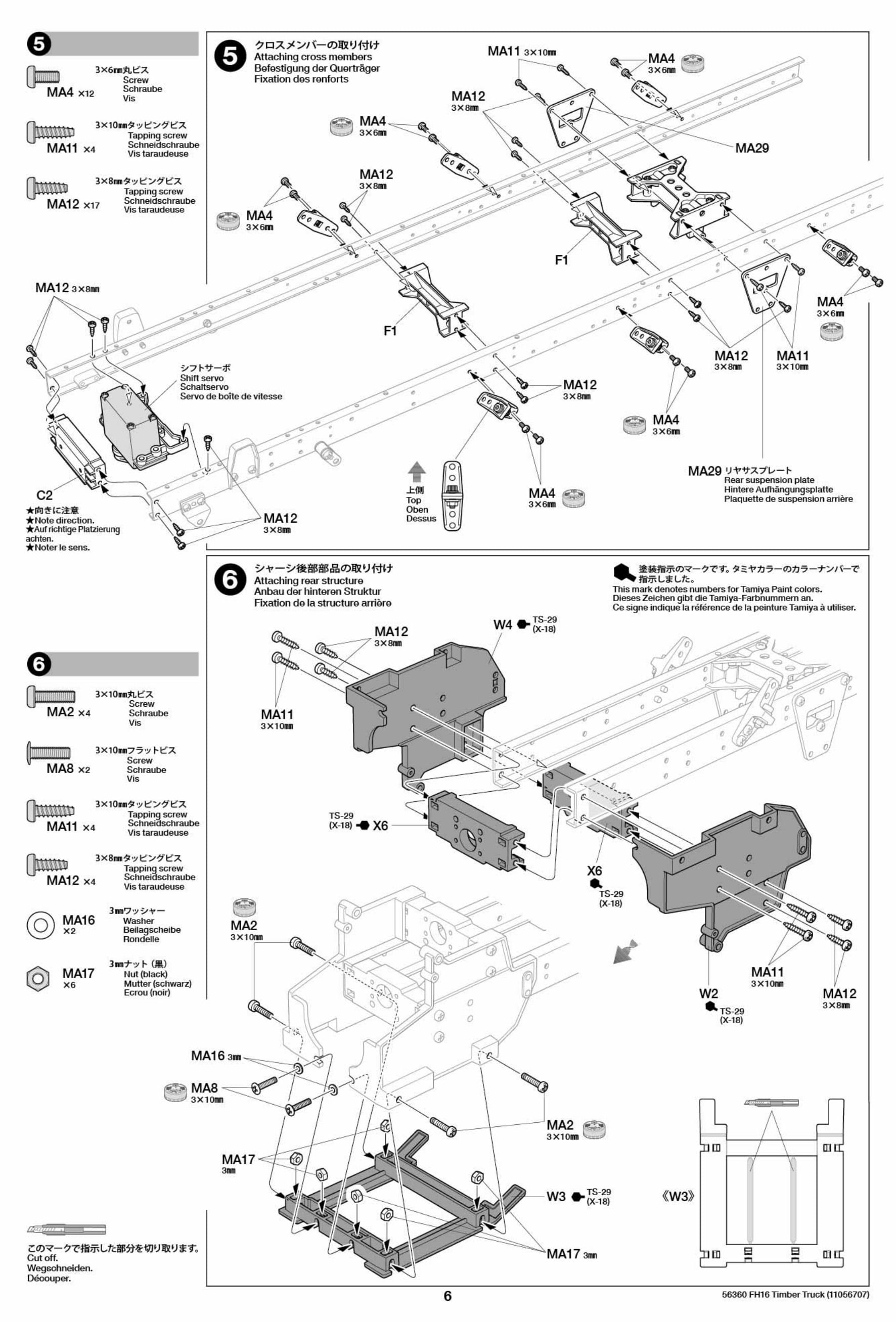 Pin 1970 F 350 Master Diagram On Pinterest