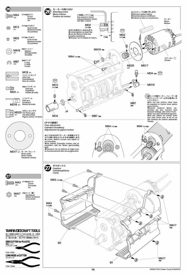 Youan: Bmw E30 Cabrio Tür Einstellen