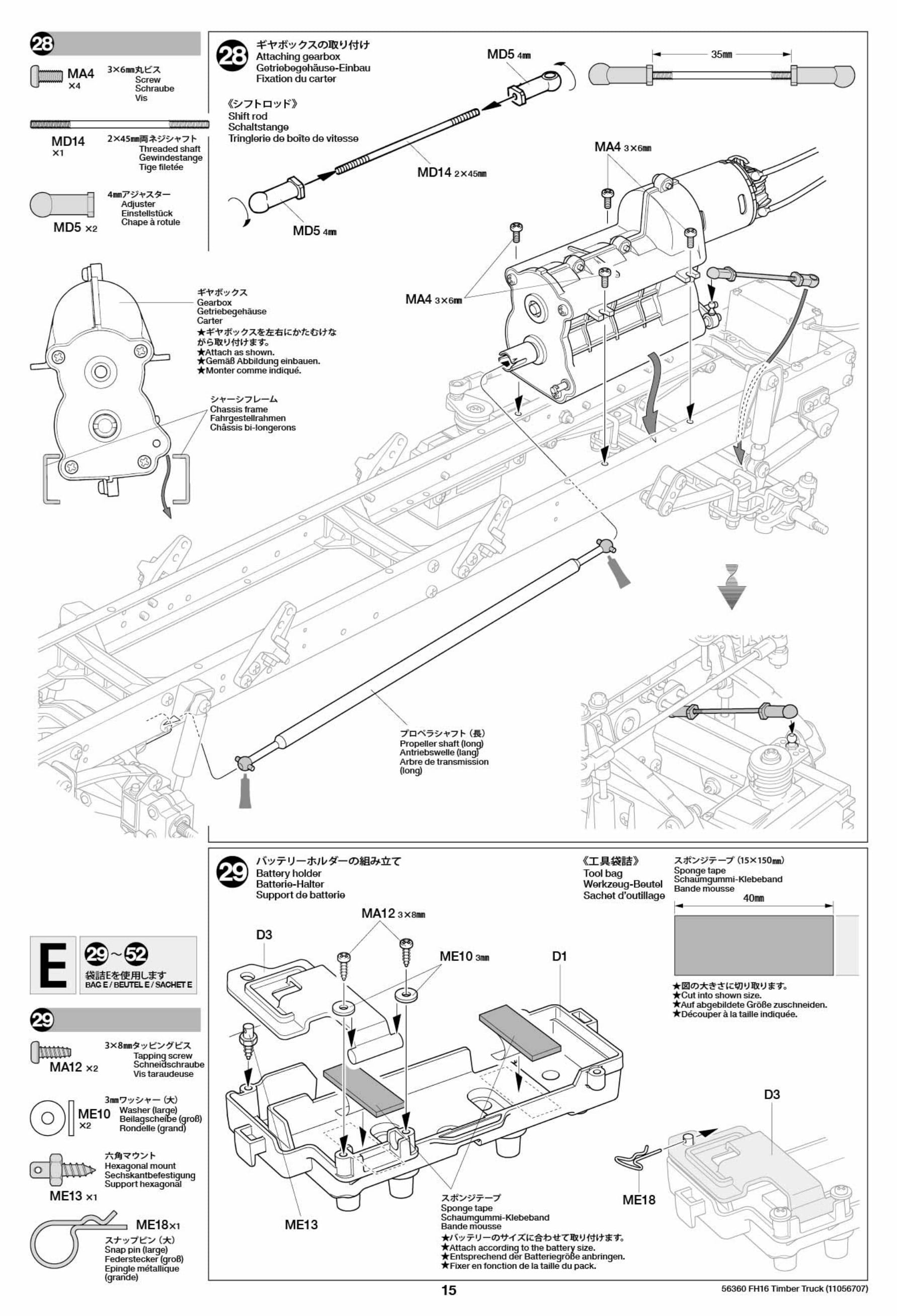 Ford Sierra 1 Lower Bottom Track Control Suspension Bras Avec Rotule
