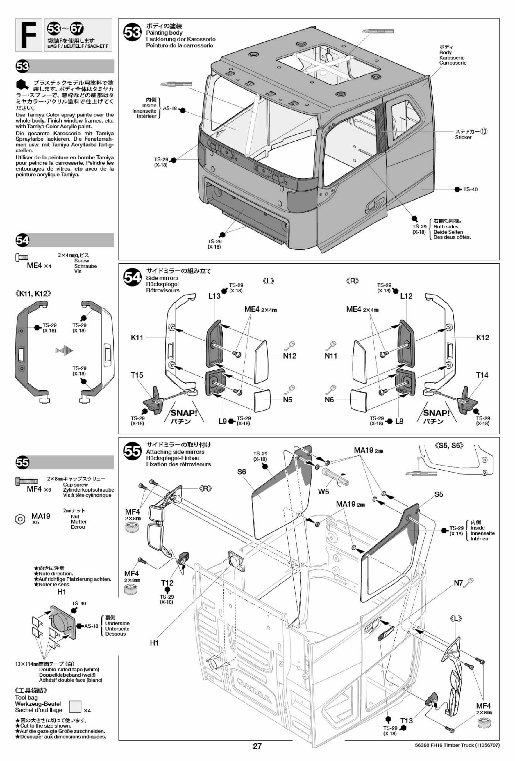 1991 Gsxr 750 Wiring Diagram As Well Forest River Rv Wiring Diagrams
