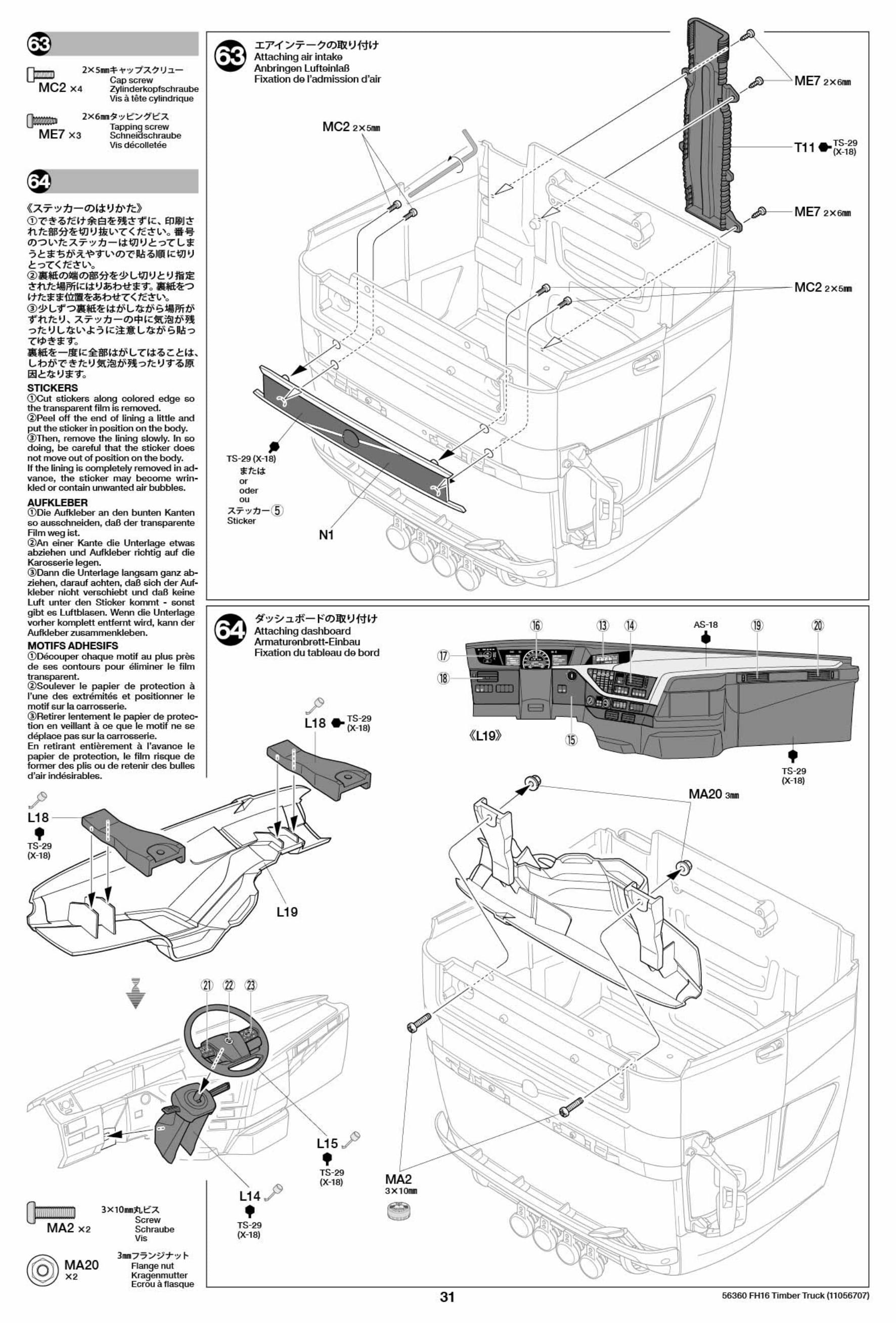 Volvo 240 Trailer Hitch Wiring Instructions Page 5 Flickr Photo
