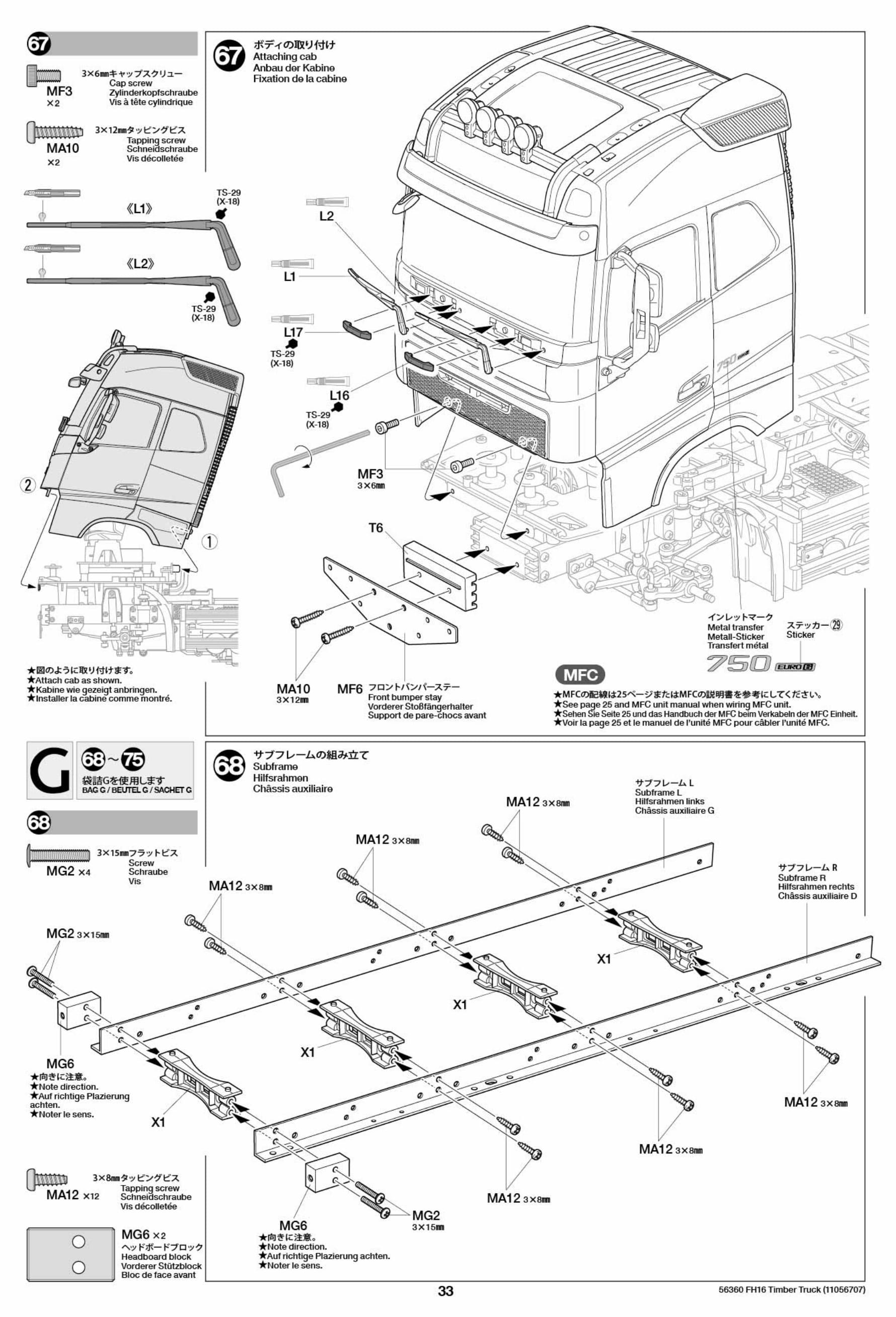 Cool Pack Air Conditioning Wiring Diagram For 1959 Chevrolet Passenger Car