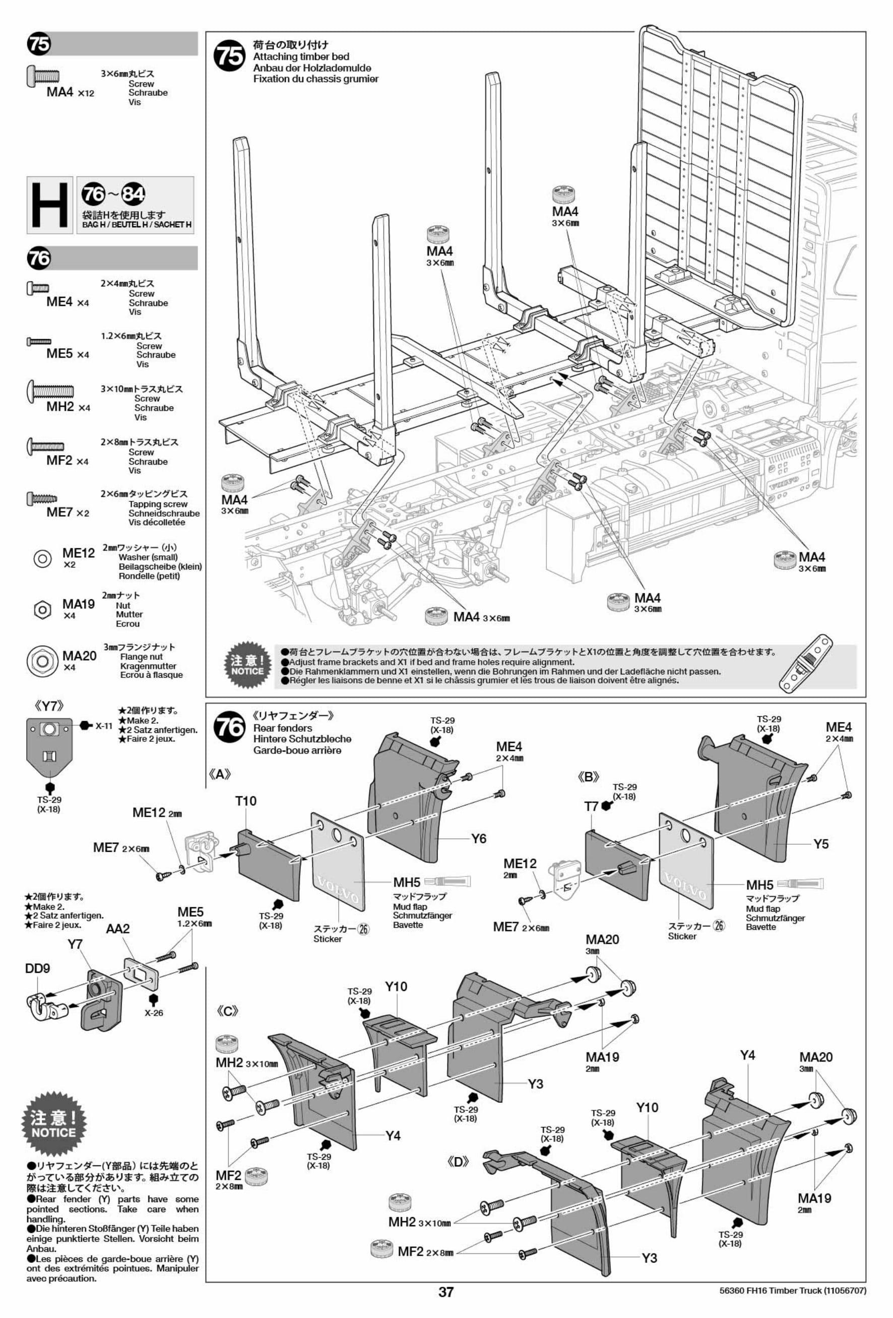 Timing chain kit pour iveco daily 2.3 choix 1//2 d 29L//35C//35S//40C diesel fai