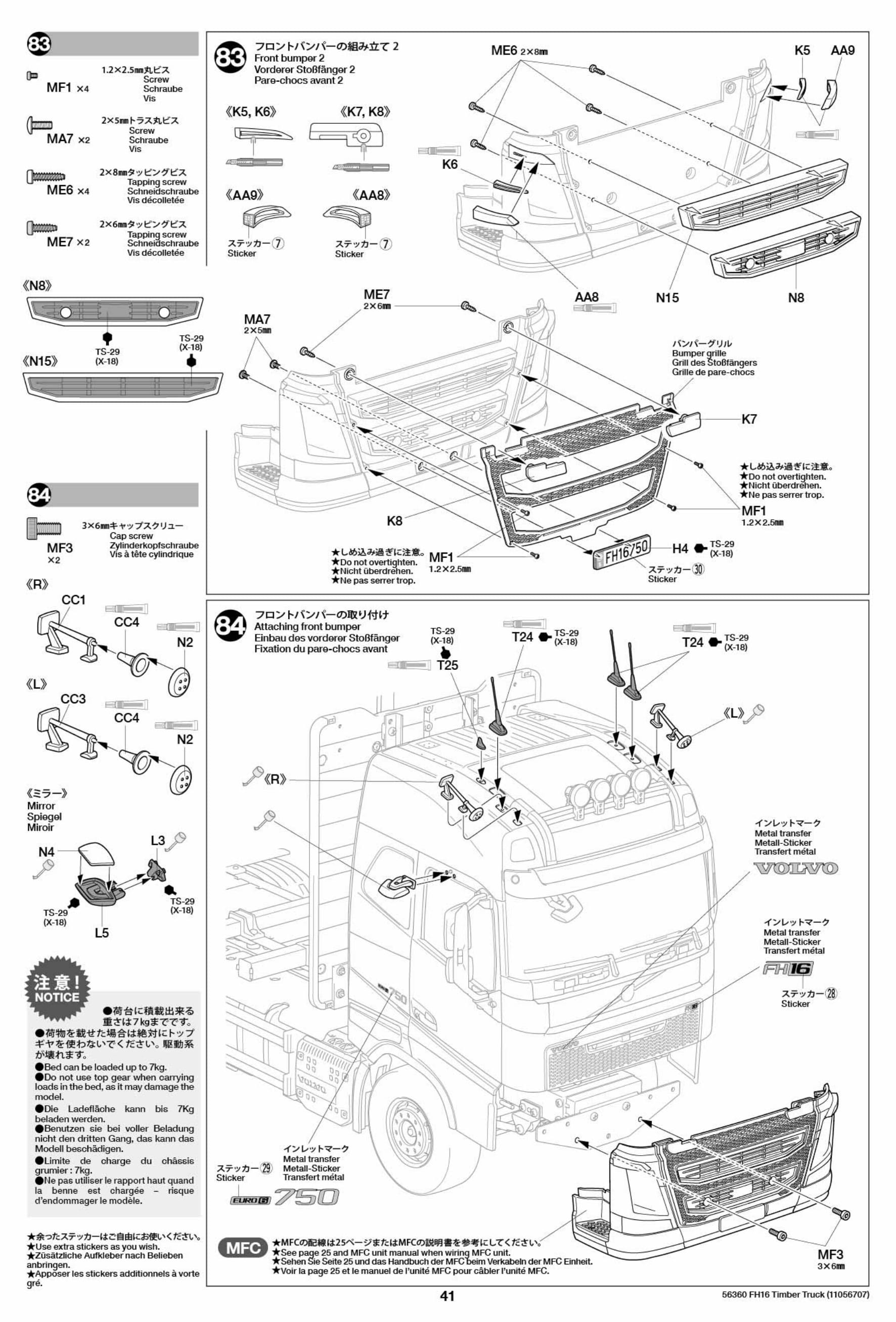 1993 Geo Tracker Fuse Diagram In Addition O2 Sensor Simulator