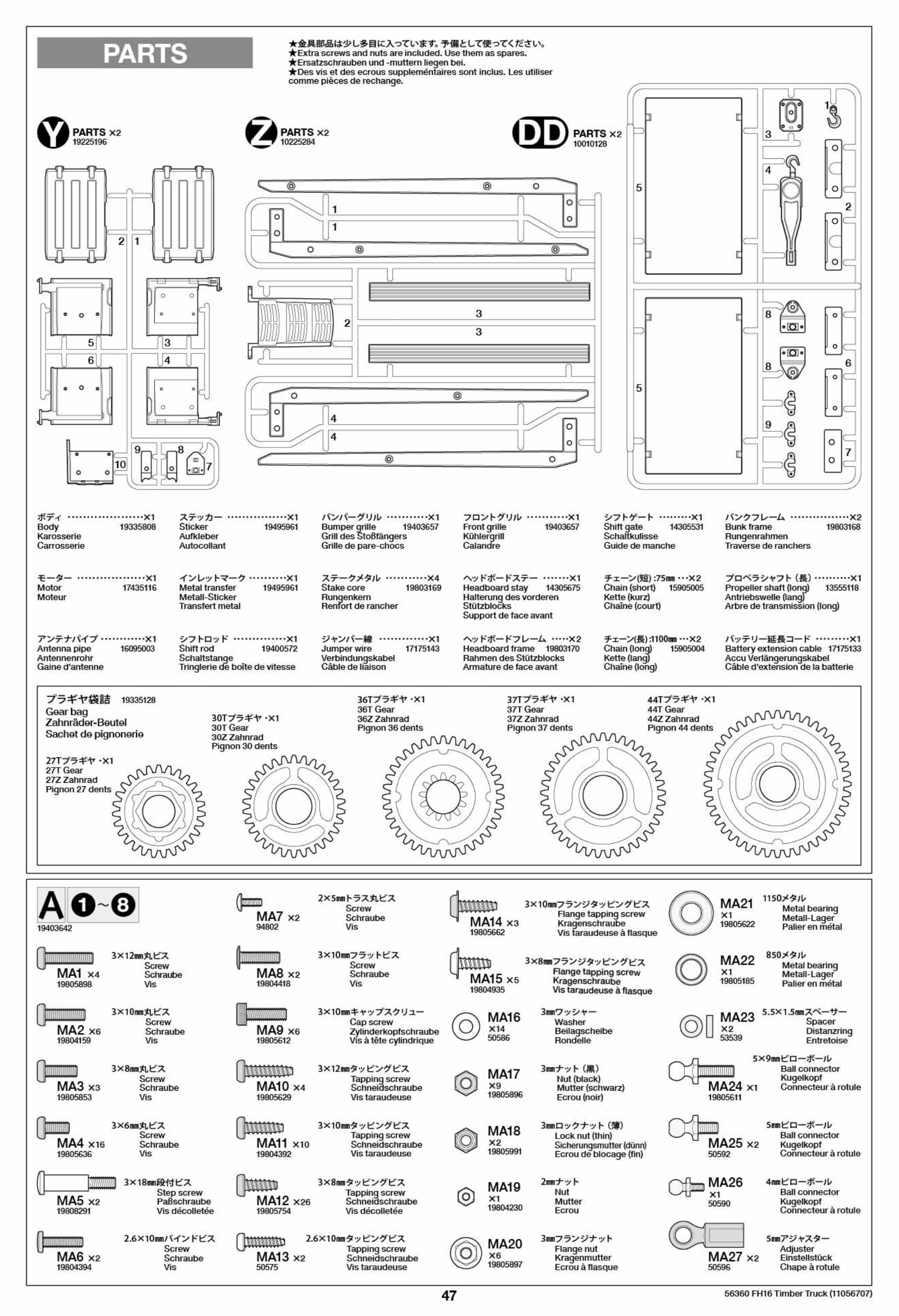 Rx 7 Shifter Bushing Kit 1981 To 1991 In Addition Ford Wiring Diagrams