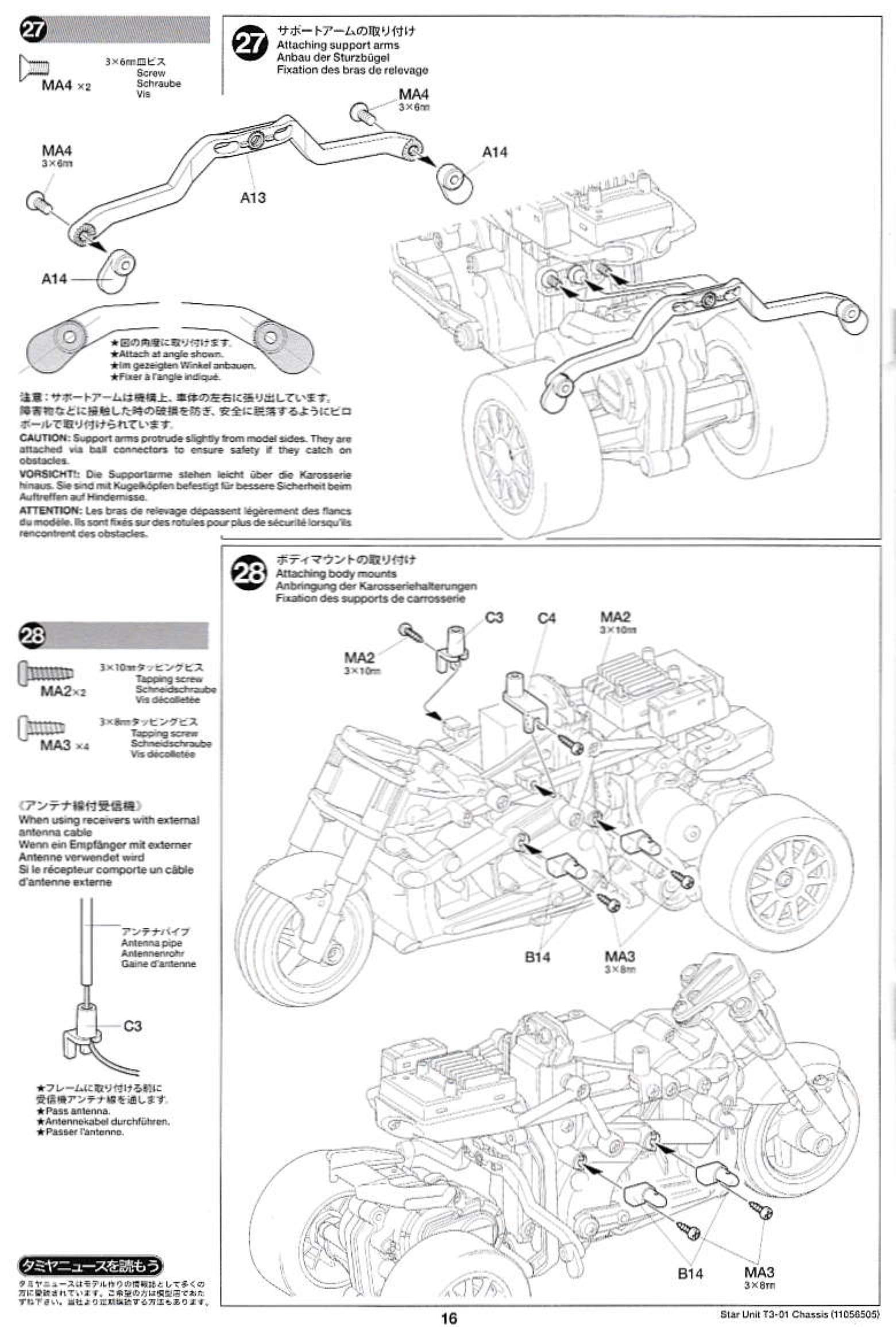 """2 2021B Vintage RC Cobra Pan Car 1/"""" Black Body Mounts"""