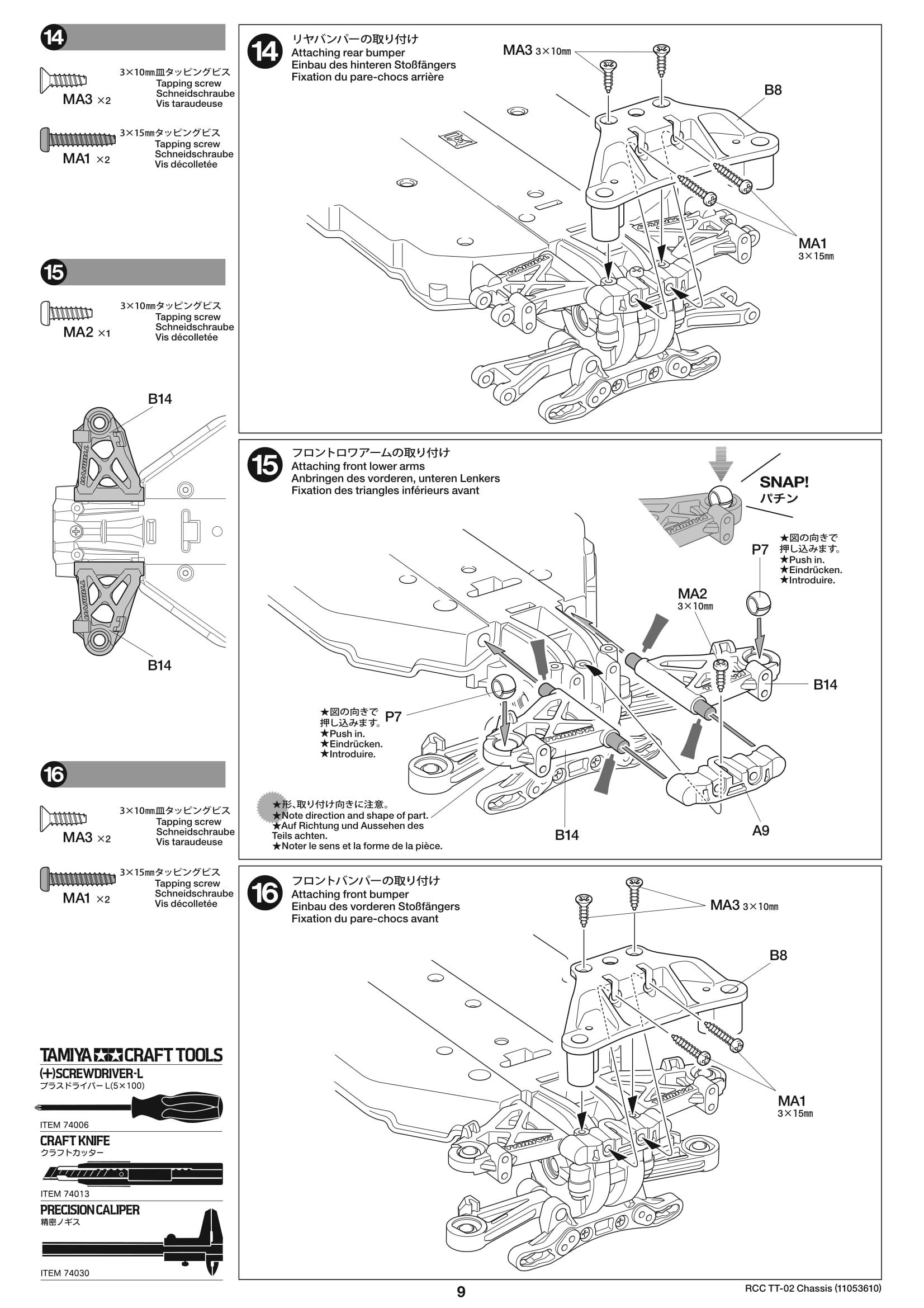 City-Coupé Cabriolet 450 arrière 2x D/'origine Daco Amortisseur Pression Du Gaz Smart Fortwo