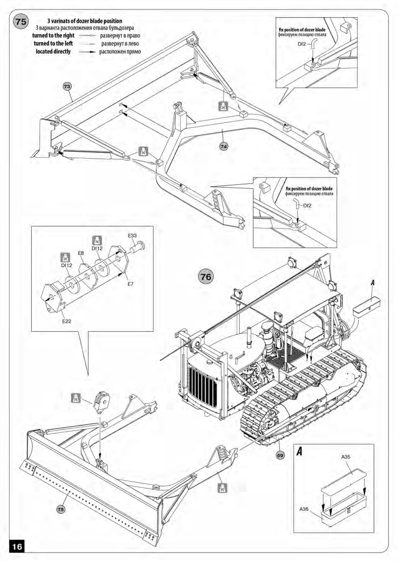 2006 International 4300 Ac Wiring Diagram