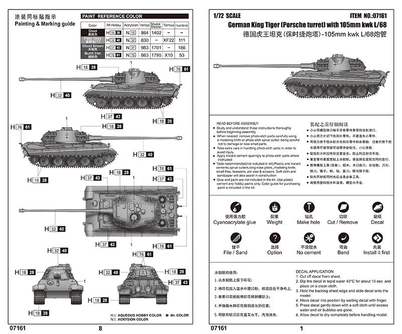 1//72 scale Skynet models WWII German King Tiger  Tank