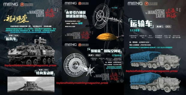 meng-model Wandering Earth NEW KITS