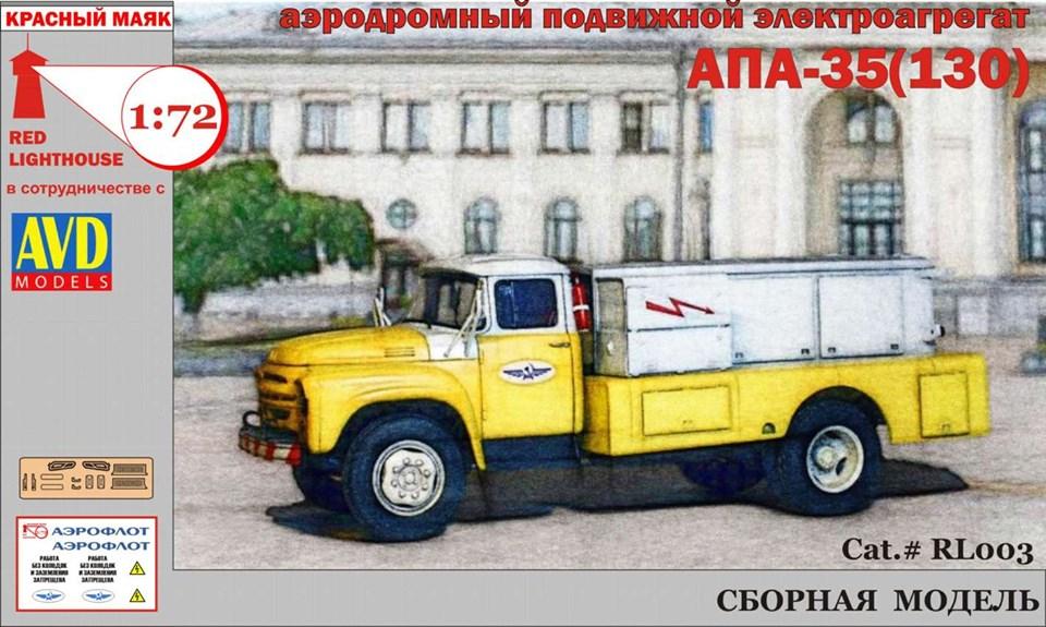 Universal Bus Coach Construction Tractor Truck Van Main Flat Glass 354 x 152mm