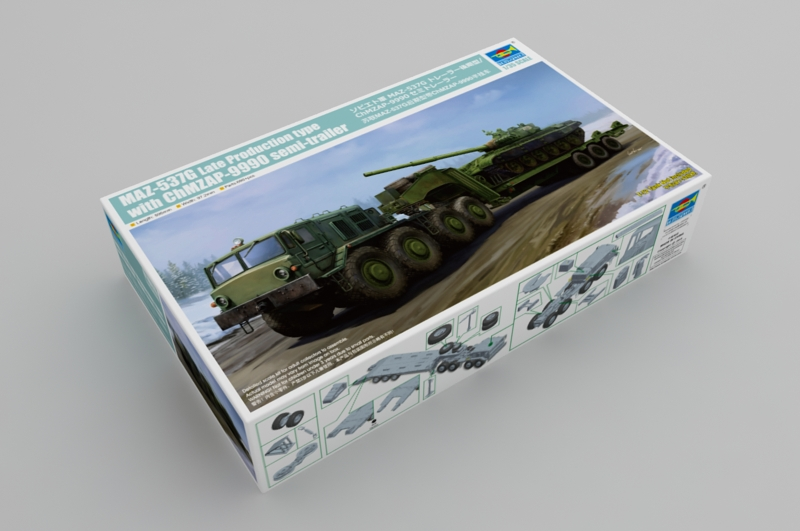 NEW FROM TRUMPETER 135 Soviet MAZ 537G late type with