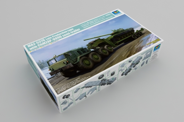 NEW FROM TRUMPETER 1/35 Soviet MAZ-537G late type with
