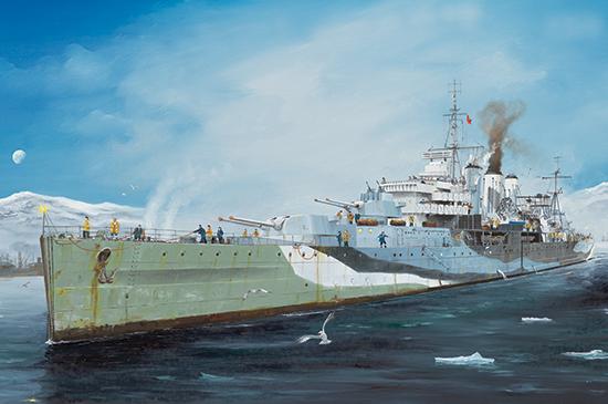 Eduard 1//200 HMS Hood Partie 3-Garde-Corps # 53189