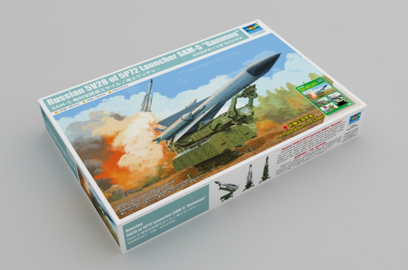 NEW FROM TRUMPETER 1/35 Russian Sam-5