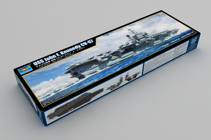 Trumpeter 03463 1//700 Scale German Ar 195 Aircraft Assembly Model Kit