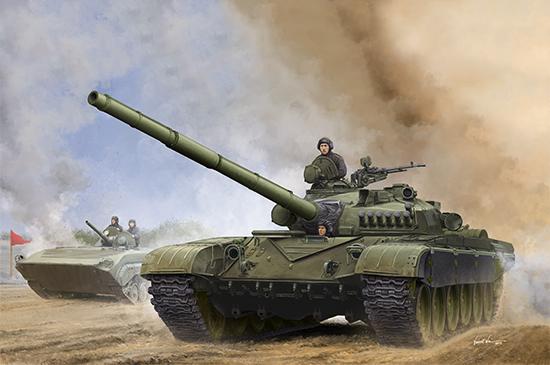 Trumpeter 09526 1//35 Russian T-80UM-1 Main Battle Tank
