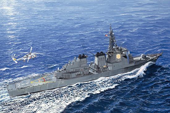 BUFFALO 7//8-Hose Navy NEU!! KP 57,99 € SALE/%/%/%