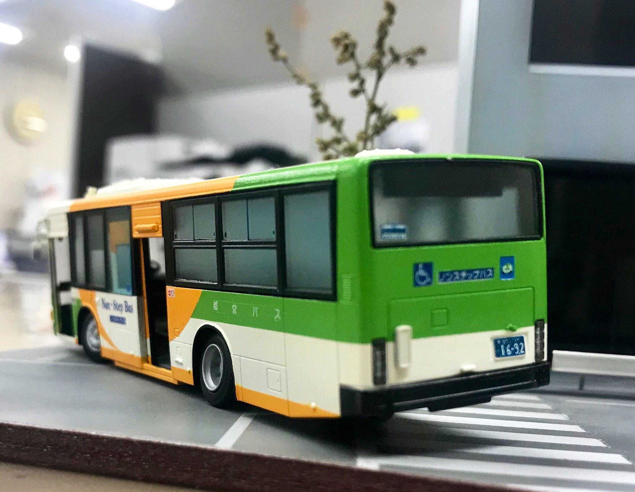"701//2E  Mercedes Benz O 305 Stadtbus /""Mercedes Benz/"" Wiking H0 1:87 Nr LU 260"