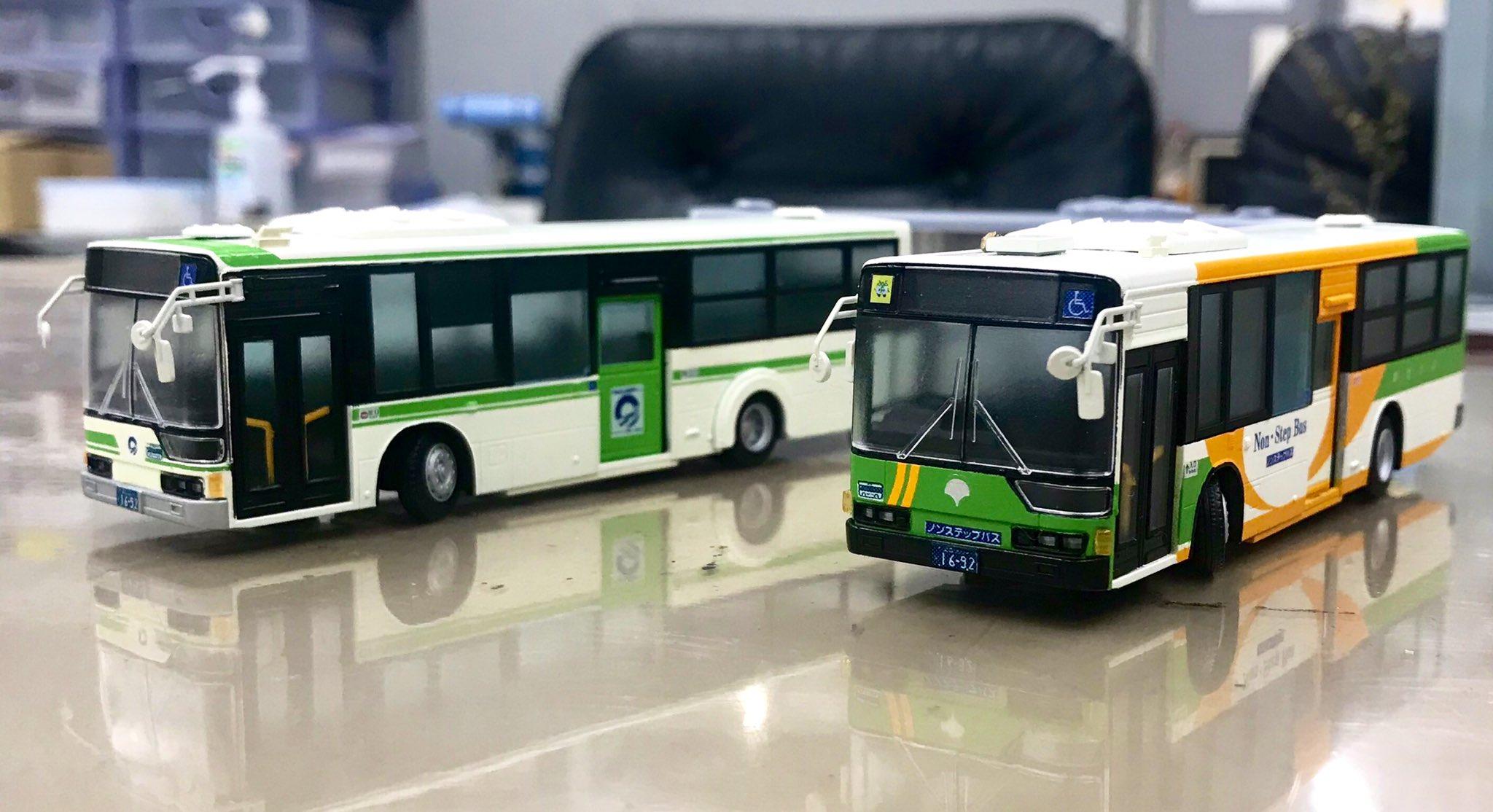 Double Decker Bus Mould//Mold//Moulds//Molds 2217