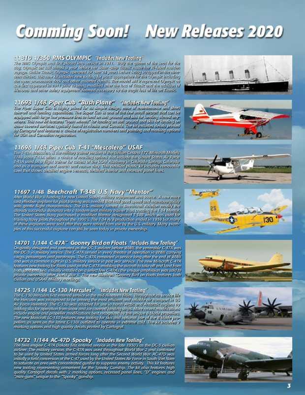 Demo עמוד 29 Toylandhobbymodelingmagazine