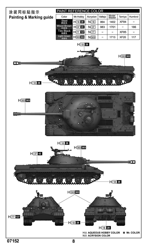 BT-7 1//72 ABER 72 L-28 Soviet 45mm 20K tank barrel for BT-5 BA-6