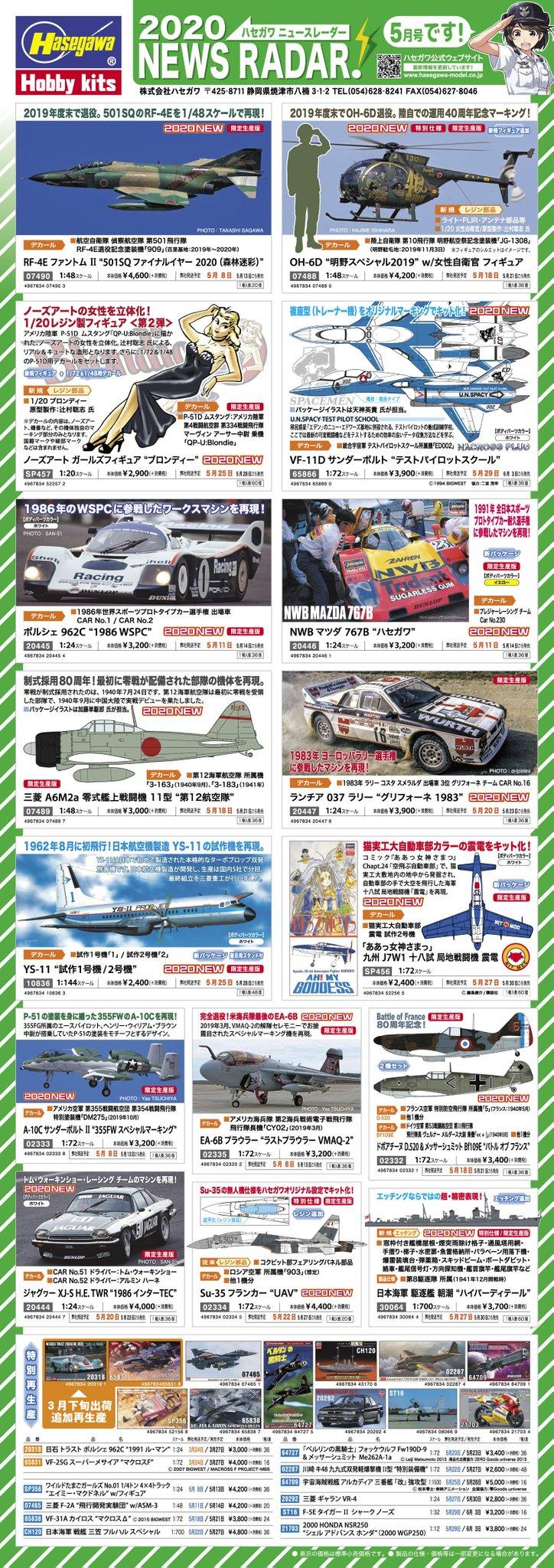 DECALS 1//43 LANCIA DELTA 16V ZONTA RALLY COSTA SMERALDA 1991 063