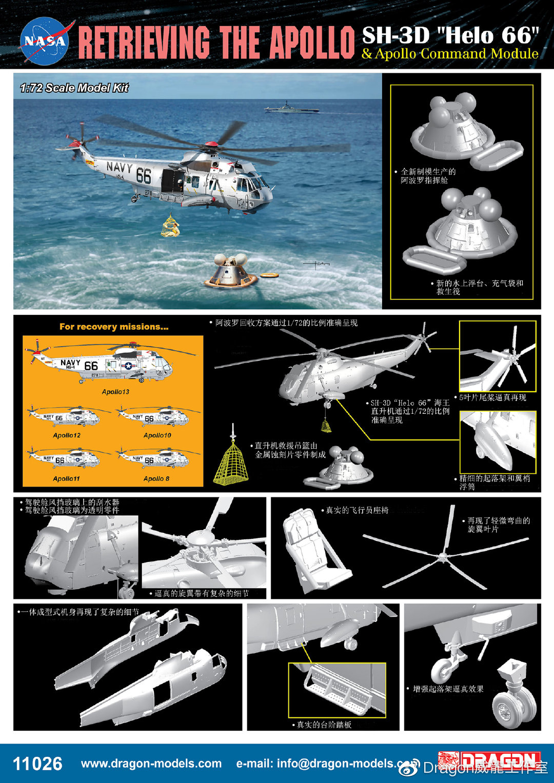Ki-15 Kamikaze Canopy Mask for 1//72 LS//Arii kits DEAD Design Models 72077